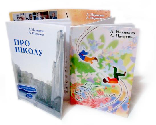 "2 книги из сборника ""Здравствуйте"""